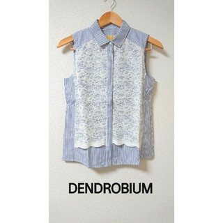 デンドロビウム(DENDROBIUM)のタグ付き新品! ストライプ柄レースノースリーブシャツ 14,300円(シャツ/ブラウス(半袖/袖なし))