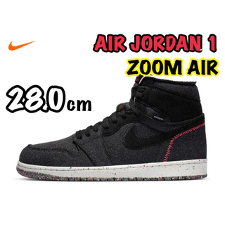 ナイキ(NIKE)のNIKE AIR JORDAN 1 HIGH ZOOM AIR / 28.0cm(スニーカー)