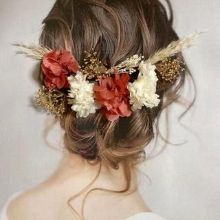 ドライフラワー ヘッドパーツ 髪飾り ヘアアクセサリー 成人式 和装 ブライダル(ドライフラワー)