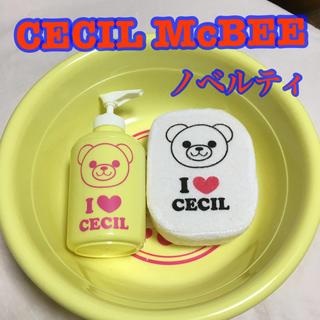 セシルマクビー(CECIL McBEE)のCECIL McBEE  ノベルティグッズ バスセット(タオル/バス用品)