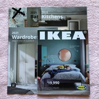 イケア(IKEA)の新品♪  IKEA 2021購入ガイド 4セット(住まい/暮らし/子育て)