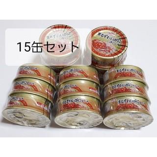 新品 マルハニチロ まるずわいがに ほぐしみ 蟹(缶詰/瓶詰)