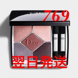 クリスチャンディオール(Christian Dior)のDior  サンククルール クチュール 769 チュチュ(アイシャドウ)