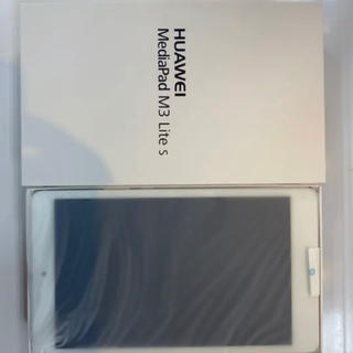 ANDROID - HUAWEI TECHNOLOGIES MEDIAPAD M3 LITE S