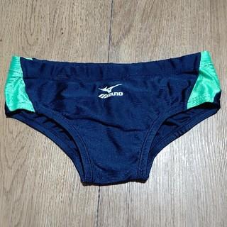 ミズノ(MIZUNO)のスイミングスクール 水着 競パン 140サイズ(マリン/スイミング)