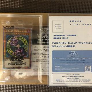 コナミ(KONAMI)の遊戯王 ブラックマジシャン プリズマ プリズマティック (シングルカード)