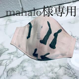 ミナペルホネン(mina perhonen)の♦️ハンドメイド♦️ミナペルホネンrun run run♦️ひんやりWガーゼ(その他)