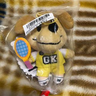 ジェネレーションズ(GENERATIONS)の片寄涼太 ジェネ犬 テニスマスコット(キャラクターグッズ)
