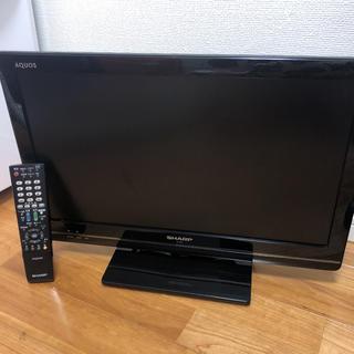 アクオス(AQUOS)のテレビ22v最終値下げ‼️(テレビ)