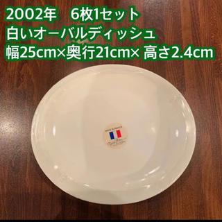 山崎製パン - 2002年 ヤマザキ春のパン祭り 6枚1セット 白いオーバルディッシュ