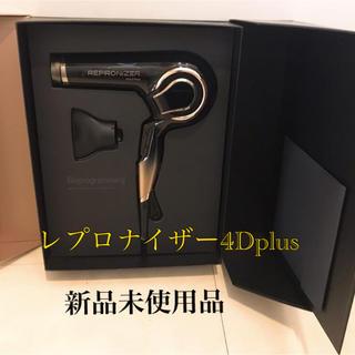 国内正規品レプロナイザー4Dplus(ドライヤー)