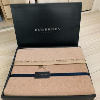 バーバリー(BURBERRY)のバーバリー 新品 未使用 ウール 毛布 茶色(毛布)