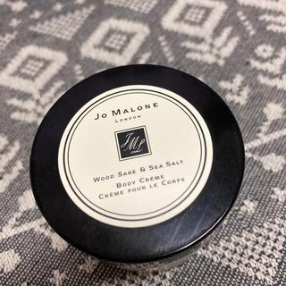 ジョーマローン(Jo Malone)のJo MALONE LONDON ウッドセージ&シーソルト ボディクリーム(ボディクリーム)
