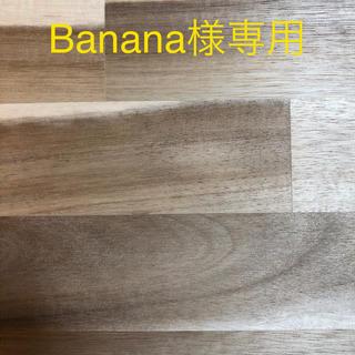 banana様専用 tascam dp-03(MTR)