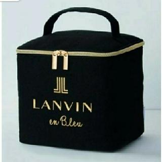 ランバンオンブルー(LANVIN en Bleu)のSweet付録ランバンオンブルー マルチボックス(メイクボックス)