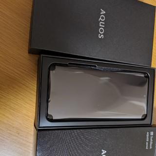 アクオス(AQUOS)のAQUOSzero2新品未使用 ソフトバンクシムフリー(スマートフォン本体)