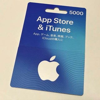 Apple - itunes 円 オーダー