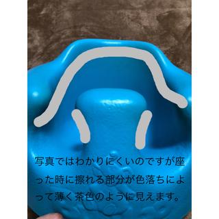 バンボ(Bumbo)の美品 バンボ 水色 (その他)