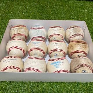 ミズノ(MIZUNO)のプロ野球 統一球(ボール)