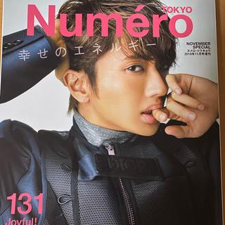 トリプルエー(AAA)のNumero 西島隆弘(ファッション)