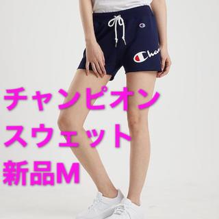 チャンピオン(Champion)の新品M チャンピオン Champion  ウイメンズ ショートスウェットパンツ(ショートパンツ)