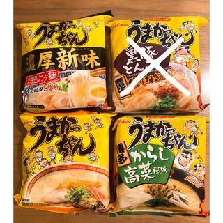 ハウスショクヒン(ハウス食品)の★みいさん専用★【九州限定】うまかっちゃん3種 4袋(インスタント食品)