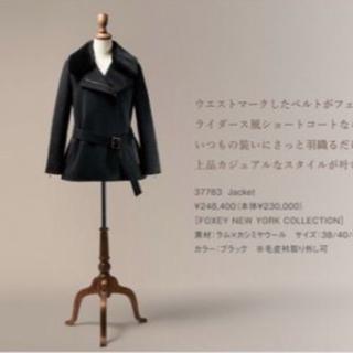 フォクシー(FOXEY)の美品 FOXEY NY collection カシミヤライダースジャケット 38(ライダースジャケット)