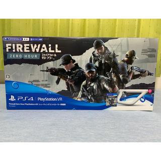プレイステーションヴィーアール(PlayStation VR)のFirewall Zero Hour(プレイステーション VR シューティングコ(家庭用ゲームソフト)
