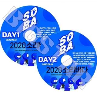 ウェストトゥワイス(Waste(twice))の2020SORIBADA K-MUSICAWARDS 2枚SET(アイドル)