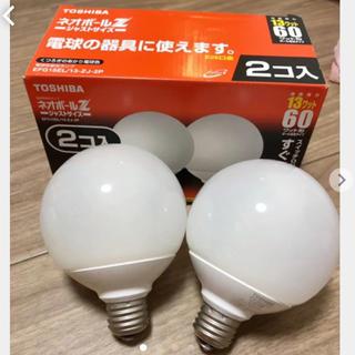 トウシバ(東芝)の貴重☆TOSHIBA ネオボールZ 電球形蛍光灯 電球色 2個(蛍光灯/電球)