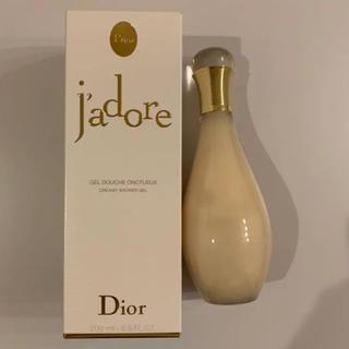 ディオール(Dior)のDior/ ジャドール クリーミー シャワー ジェル(ボディソープ/石鹸)