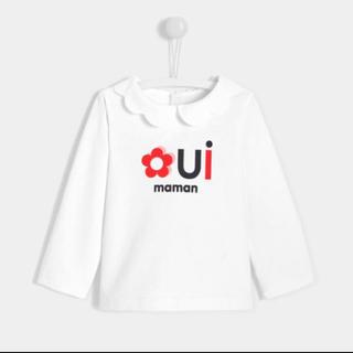ジャカディ(Jacadi)のJacadi♡フリル 襟付プリント ロングTシャツ 36m 1点のみ!(Tシャツ/カットソー)