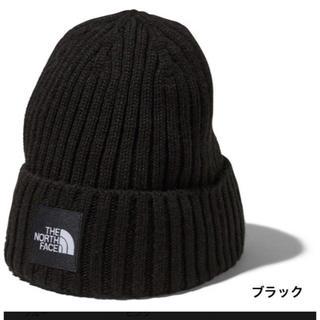 ザノースフェイス(THE NORTH FACE)のノースフェイスニット帽(ニット帽/ビーニー)