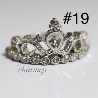 【AR075】王冠クラウンティアラデザインシルバーカラーリング指輪(リング(指輪))