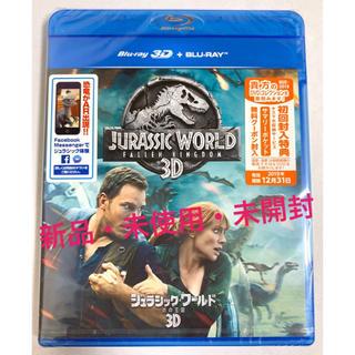 ユニバーサルエンターテインメント(UNIVERSAL ENTERTAINMENT)のジュラシック・ワールド/炎の王国 3D+ブルーレイセット Blu-ray(外国映画)