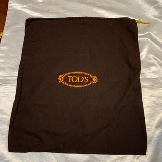 トッズ(TOD'S)のトッズ TOD'S 巾着袋 こげ茶 大(ショップ袋)