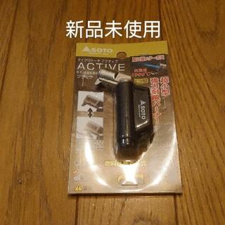 シンフジパートナー(新富士バーナー)のSOTO マイクロトーチ ACTIVE ブラック ST-486BK(ストーブ/コンロ)