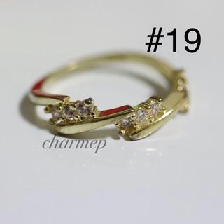 【CR279】czダイヤモンドモードデザインゴールドカラーリング指輪大きいサイズ(リング(指輪))