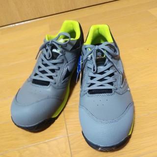 MIZUNO - ALMIGHTY LS 作業靴 28.0cm