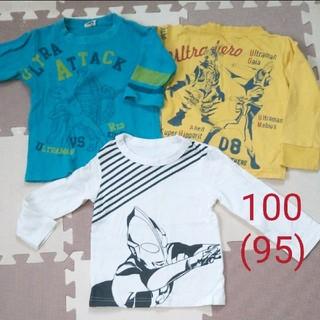 エムピーエス(MPS)のウルトラマン 長袖 Tシャツ 七分丈 100cm 95cm(Tシャツ/カットソー)