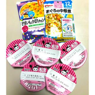 ワコウドウ(和光堂)の離乳食 12ヶ月 (レトルト食品)