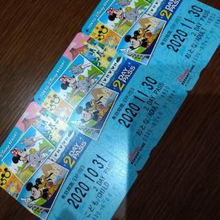 ディズニー(Disney)のディズニーリゾートライン 2day パスポート(その他)