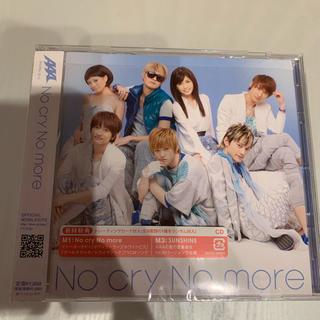 トリプルエー(AAA)のAAA  No cry No more(ポップス/ロック(邦楽))