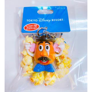 Disney - トイストーリー ポテトヘッド ポップコーンバケット キーホルダー ストラップ