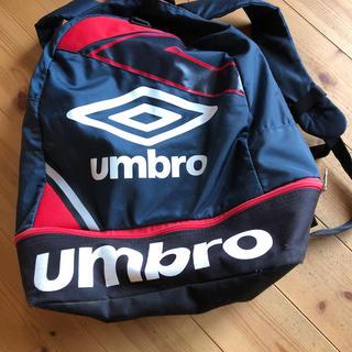 UMBRO - アンブロ サッカー用 リュック