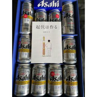 アサヒ - アサヒスーパードライ  缶ビールセット