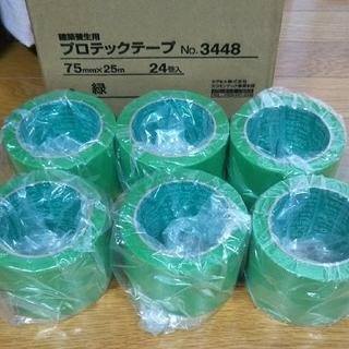 マクセル(maxell)の養生テープ(テープ/マスキングテープ)