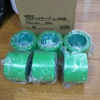 マクセル(maxell)の養生用テープ(テープ/マスキングテープ)