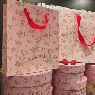 メゾンドフルール(Maison de FLEUR)のメゾンドフルール 限定紙袋(ショップ袋)