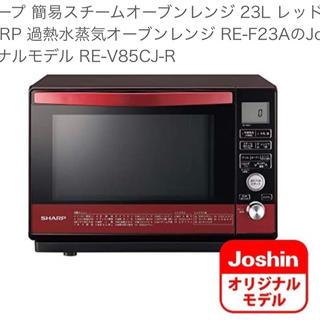 SHARP - SHARP RE-V85CJ–Rオーブンレンジ、レッド